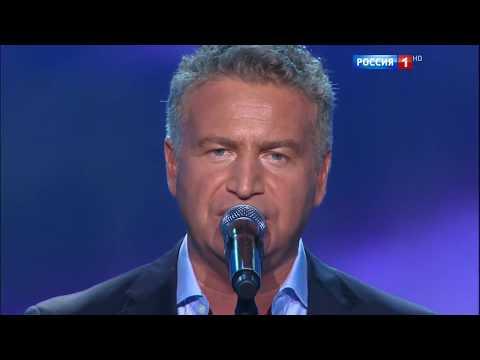 Леонид Агутин – Отец рядом с тобой (Новая волна-2016)