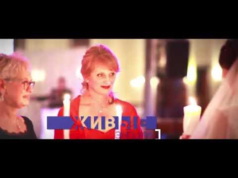 Russische Tamada aus Offenbach am Main 😍 für Ihre deutsch-russische oder rein russische Hochzeit 🔥