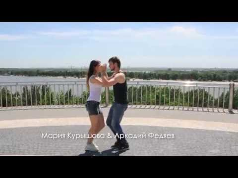 MAGIC - RUDE CHOREOGRAPHY BY ARKADY FEDYAEV |BACHATA|