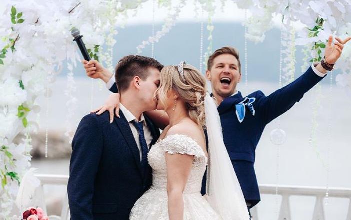 Hochzeitsmoderator in Backnang